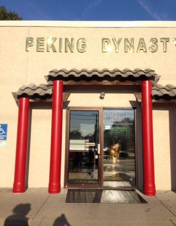 Peking Dynasty Express